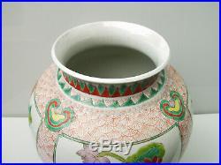 Chinese famille verte porcelain vase painted lotus prunus paeony Qianlong mark