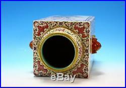 Chinese gilded vase 11.5 Cong shape Qianlong Mark