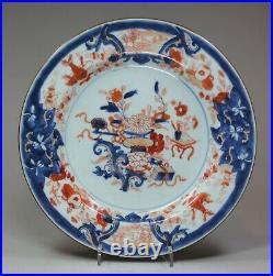 Chinese imari plate, Qianlong (1736-95)
