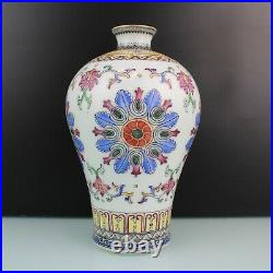 Chinese porcelain meiping vase enamel painted Qianlong marked 20th C