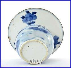 Early 19C Qianlong Chinese Export Blue & White Porcelain Spittoon Vase Jar