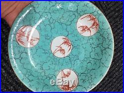 Exquisite Antique Chinese Qianlong Period Blue Monochrome Plate Old Asian China