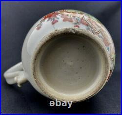 Exquisite! Chinese Export Porcelain European Bow Mug Qianlong c. 1765