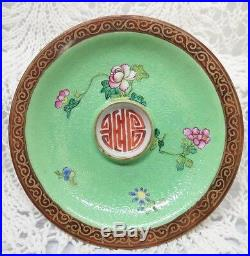 Extremely Rare Chinese Enameled Qianlong Cup Stands Plates C-1750