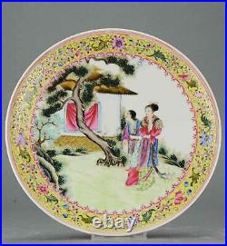 Famille Verte ProC 1940-50 Chinese Porcelain Plate Qianlong Marked