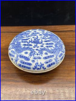 Fine Antique Chinese Blue and White Ink Box Marked Qianlong