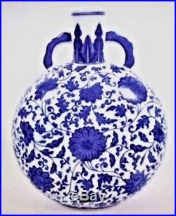 Fine Chinese Blue & White Moon Flask, Qianlong Mark