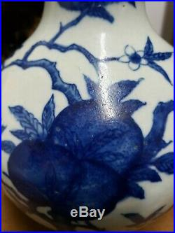Fine Chinese Blue & White Porcelain Vase (QIANLONG Period Nine Peaches)