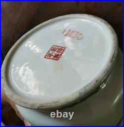 Fine Chinese Export Famille Rose, Qianlong Mark, early 1900's Republic Period