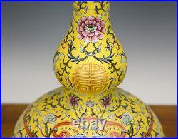 Fine Chinese Qing Qianlong MK Enamel Floral Engraved Double Gourd Porcelain Vase