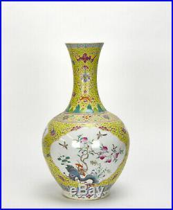 Fine Chinese Qing Qianlong MK Yellow Ground Medallion Globular Porcelain Vase