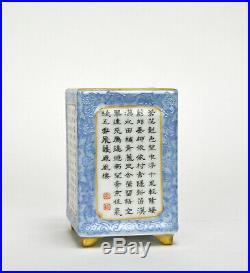 Fine Chinese Qing Qianlong Mk Calligraphy Square Body Porcelain Brush Pot