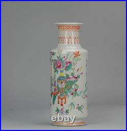 High Quality 1950-1960 Qianlong Marked Chinese Porcelain Vase PRoC