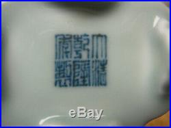 Important Chinese Clair de Lune Sky Blue Brush Pot Qianlong Mark & Period 18thC