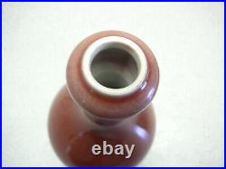 Important Chinese peachbloom copper red brown vase Qianlong mark & period 18th C