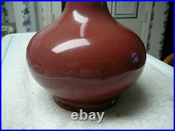 Important Chinese peachbloom copper red vase Qianlong mark and period 18th C