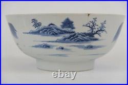 Large 22cm Antique Chinese B&W Qianlong Yongzheng Landscape Figures Bowl 18thC