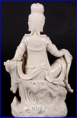 Large Antique Chinese Blanc De Chine Guanyin, 19th century Qianlong Mark 15