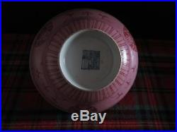 Large Antique Chinese Pink Waisted Porcelain Bowl, Qianlong Mark & of the Period