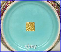Large Chinese Qing Qianlong MK Openwork Rotating Fencai Landscape Porcelain Vase