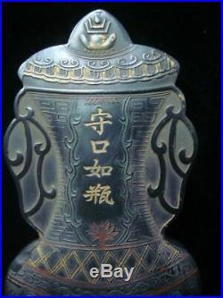 Large Old Chinese Black Ink Stick Carving Vase Shape Ink Slab QianLong
