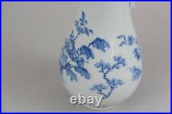 Lovely Large Antique Chinese Export Qianlong /Yongzheng Tea / Coffee pot 18th C