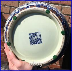 MASSIVE Blue & Red Chinese Porcelain Vase with Battle Scene Qianlong Mark