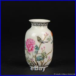 Miniature 1940-1960 Jingdezhen PRoC Vase Chinese with bird Qianlong Marked China