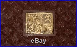 Old Chinese Carved Brown Lacquer Box China Gold Da Qing Qianlong Nian Zhi Mark
