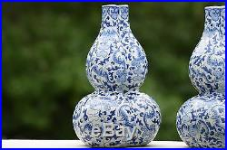 Pair Chinese Qianlong Blue White Double Gourd Vases Marked Bats Lotus Qing Ring