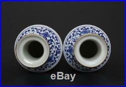 Pair Perfect Antique Chinese Porcelain Famille-Rose Vase Qianlong Mark-begonias