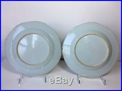 Pair of Antique 18th C Chinese Export Porcelain Plates dish Qianlong Period
