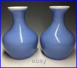 Pair of Antique Purple Blue Clair de Lune Chinese Porcelain Qing Qianlong Vases
