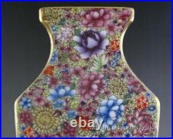 Pair of Perfect Antique Chinese Gilt Famille Rose Quartet Porcelain Vases Mark