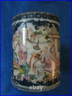 QIAN LONG Antique CHINESE EXPORT Porcelain Mug Cup 18TH CENTURY CHINA