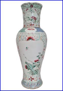Qianlong Chinese Porcelain Vase Famille Verte bats Antique Qing 18th C