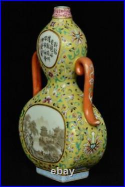 Qianlong Famille Rose Chinese Antique Vase