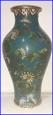 Qianlong Jiaqing Chinese Cloisonne Vase 19c