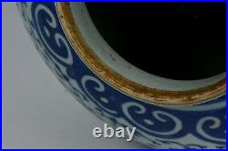 Qianlong Period C17351796 Temple Blue And White Jar Qing Dynasty