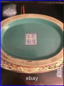Qing Qian Long Mark Chinese Porcelan Imperial Estate Famille Rose VASE 14 35cm