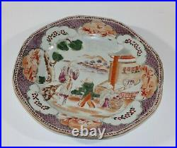 Qing Qianlong period Chinese porcelain famille rose plate, rose medallion 1032A2