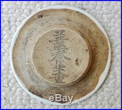 RARE 18th Century Chinese Porcelain Ewer Vase MARKED Qianlong Pot