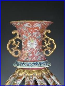 RARE Antique Chinese Famille Rose Rotating Vase Qianlong Mark Zhuanxinping AS IS