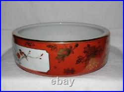 RARE Chinese Porcelain Coral Ground Famille Rose Medallion Planter Qianlong Mark