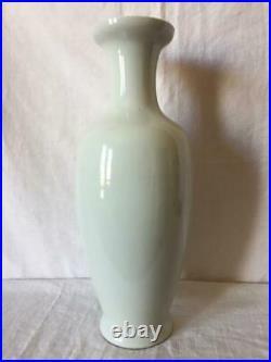 RARE Chinese Republic Porcelain Vase Famille Rose Fencai CRICKET Qianlong Mark