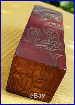 Rare 18th century big Chinese Seal +497g QIANLONG ERA
