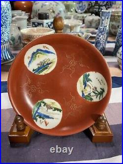Rare Antique Chinese Qianlong Red Famille Rose Plate With Qiaong Mark