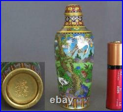 Rare Chinese Cloisonné Snuff Bottle with Cranes Qianlong Mark & possibly Period