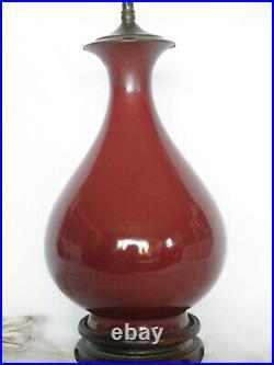 Rare Chinese Qing Dyn Copper Red Yuhuchun Porcelain Vase QIANLONG Mark & Period
