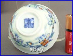 Rare Chinese Qing Dynasty Doucai enameled'Boys' Porcelain Winecup Qianlong Mark
